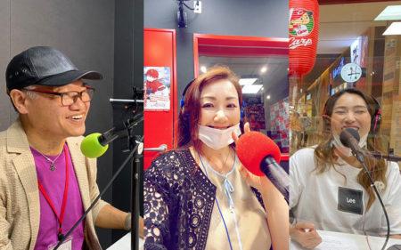 てっちゃんとボンドガール 〜キラキラ人応援ラジオ 〜に出演しました